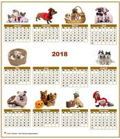 Annual 2018 calendar with 10 pictures of dogs